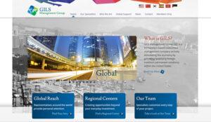 GILS new website